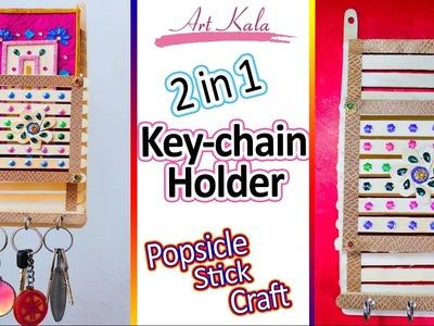 DIY : 2 in 1  Key holder. pen holder  | popsicle stick crafts | tutorial | Artkala 118
