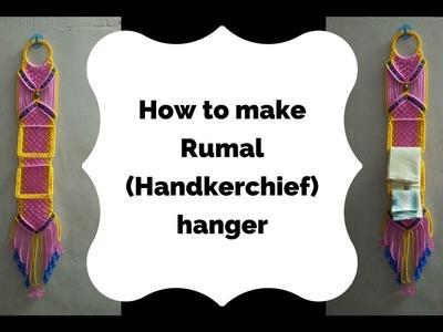 How to make Macrame Rumal hanger | Handkerchief Hanger |easy making tutorial
