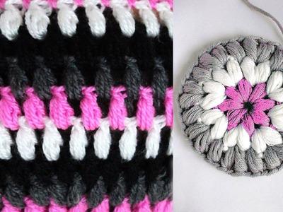 كروشيه غرزة الباف العادية و الدائرية | Crochet puff stitch circular and rectangular