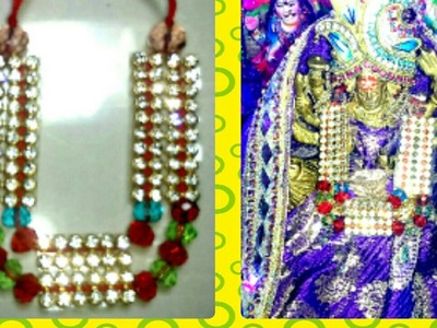 How to Easily make crystal gold stone Mala.Haar.Necklace for Ladoo Gopal.Radha Maa.Durga Maa