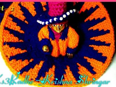 How to knitting 2 Needle(salai) Flower dress.poshak for Ladoo Gopal,Thakur ji winter woolen dress