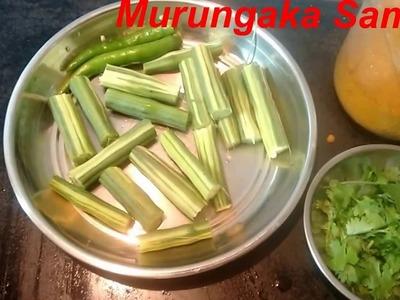 How to prepare Murungakkai Sambar in Tamil