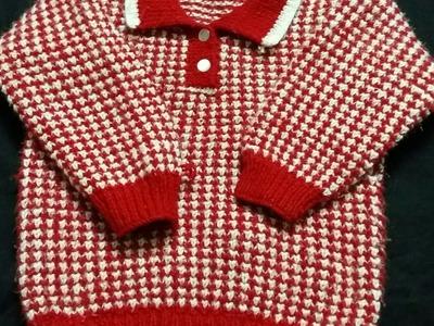 Easy knitting double colour design with collar in hindi(दो रंग का आसान डिजाईन कालर के साथ हिंदी में)