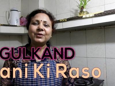 Gulkand recipe | गुलकंद (गुलाब के फूलों का जैम) | How to make Rose Petal Jam at Home | Nani Ki Rasoi