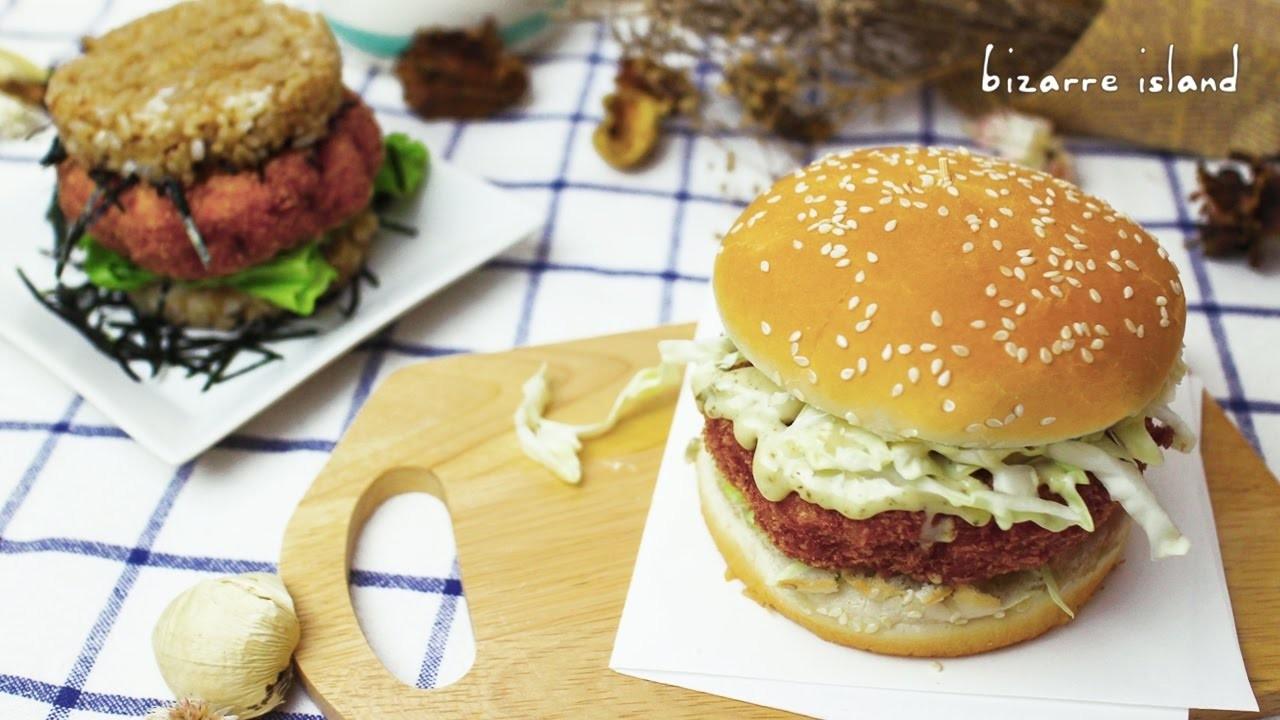 How to make Ebi Katsu Burger 2 ways - RICE Burger SHRIMP | d for delicious