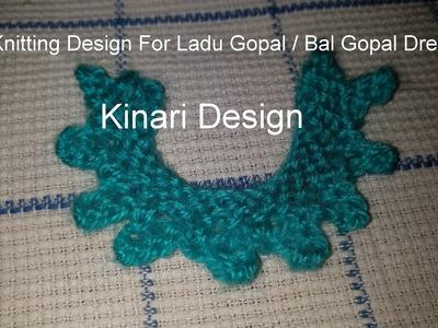 KINARI DESIGN- Knitting designs for ladu gopal. bal gopal dress (HINDI)