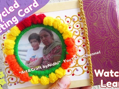 DIY Photo Frame Greeting Card Tutorial from Waste Wedding Cards  Recycled Craft Tips & Tricks Tutori
