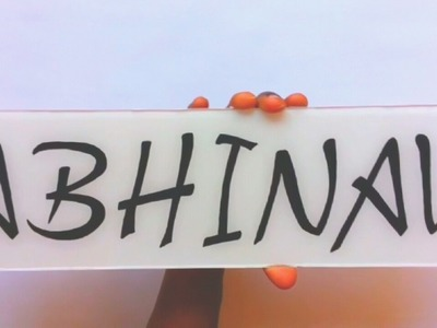 How to make a NAMEPLATE  at home