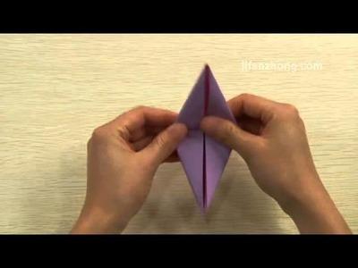 2879 How To Fold Sagittarius