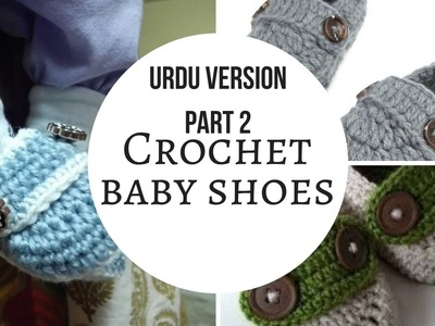 Crochet New Born Baby Shoes Part 2 (URDU VERSION)