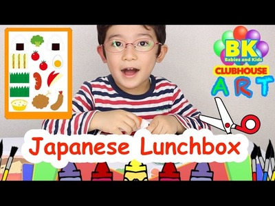Paper Japanese Lunchbox | Babies and Kids CLUBHOUSE ART® | Crafts FOR KIDS