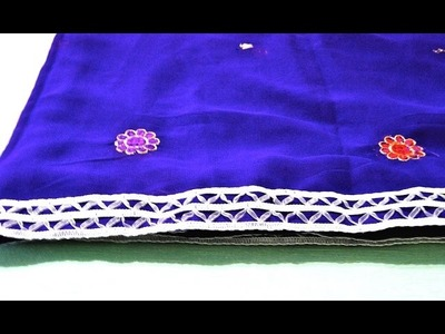 How to attach a lace. trim. border on a saree