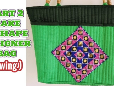 Part 2(sewing) v-shape designer bag easy way to make at home in hindi