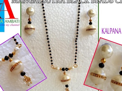 Silk Thread Necklace | Mangalsutra | Black beads chain Tutorial at home