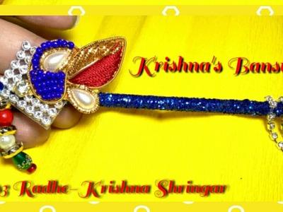 Bansuri for Ladoo Gopal.Thakur ji.Lord Krishna, How to make bansuri.flute.murali.bansi at home- 3