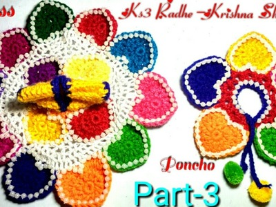 Heart,pearl,Crochet patch work dress.poshak.poncho for Ladoo Gopa,winter dress for Thakur ji