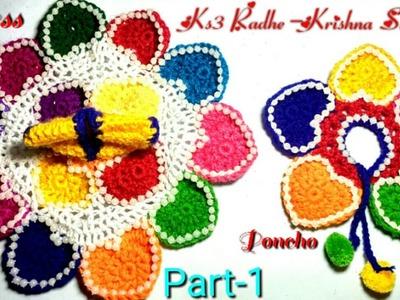 Heart,pearl,Crochet patch work dress.poshak.poncho for Ladoo Gopa,winter dress for Thakur ji
