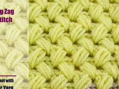 How to crochet the Zig Zag Puff Stitch