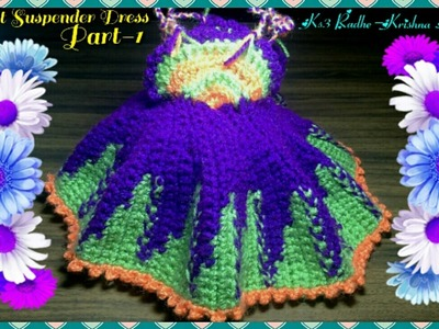 Knitting crochet Winter woollen Flower dress.poshak for Ladoo Gopal.Thakur ji.Baal Gopal,part-1.2