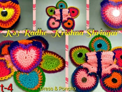 Multicoloured Heart crochet patchwork dress.poshak.poncho for Ladoo Gopal,winter dress for Thakur ji