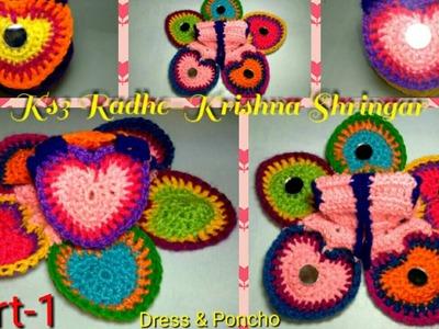 Multicoloured Heart crochet patchwork dress.poshak.poncho for Ladoo Gopal,winter dress for Thakur ji