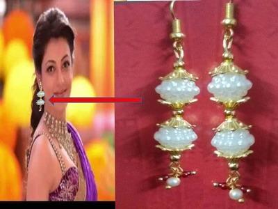 Simple & beautiful pearl gold earrings ! DIY pearl earrings tutorial ! telugu !! DIY jewelry crafts