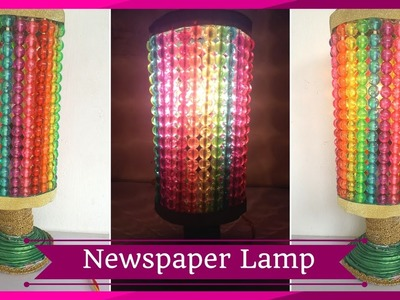 DIY Newspaper Night Lamp | How to make lamp Out of newspaper | Best Out of Waste | Maya Kalista!