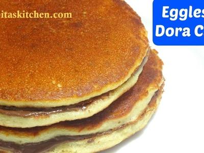 Eggless Dora Cake Recipe | How To make Dora cake without Egg | Easy Kids Recipe | kabitaskitchen