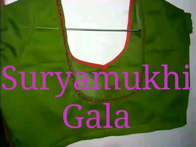 How to make beautiful Neck Design (Suryamukhi)at home