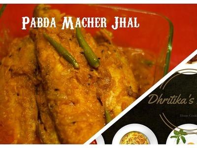 How to make Pabda  Macher Jhal