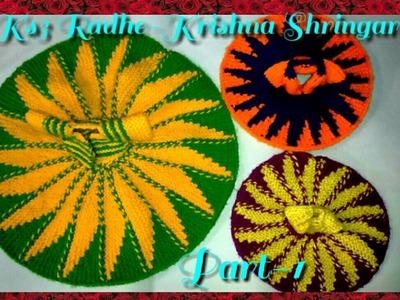Knitting 2 Needle(salai) Flower dress.poshak for Ladoo Gopal,Thakur ji winter woolen dress, size-6-8