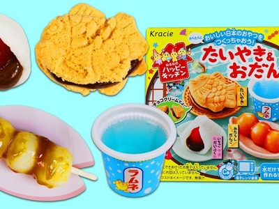 Kracie Taiyaki and Odango Fun & Easy DIY Japanese Candy Making Kit!