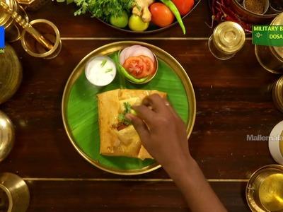 Military Biryani Dosa Recipe | How to make Military Biryani Dosa | Telugu Ruchi Cookery Show
