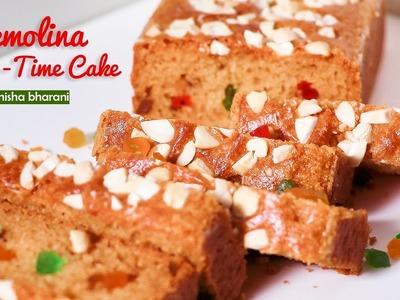 Semolina| Rava Teatime Cake - How To Make Eggless Moist Suji Cake