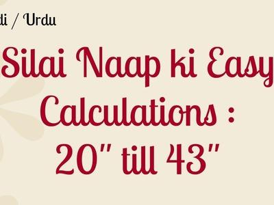 Hindi. Urdu :  Silai Naap. Sewing Pattern Formula. Make Dress Pattern. Formulas for Dress Making