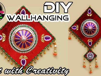 How to make wall hanging | Best out of Waste | card board | DIY | Art with Creativity 167