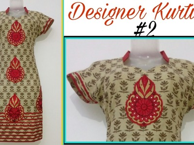 Designer Kurti | Full Making | Embroidery Flower and Lace | DIY |