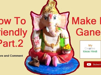 How To Make Eco Friendly Ganesh. Part 2 . 2017