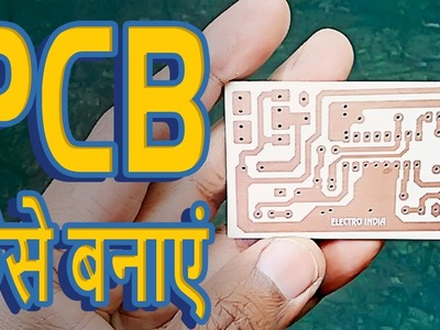 PCB etching without ferric chloride #1 DIY hindi ELECTROINDIA