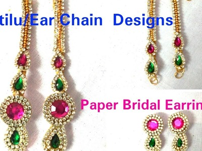 DIY.How to make Silk thread Ear Chains.Matilu. Paper Bridal Earrings at Home. Tutorial.