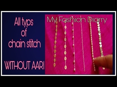 HOW TO DO CHAIN STITCH WITHOUT AARI