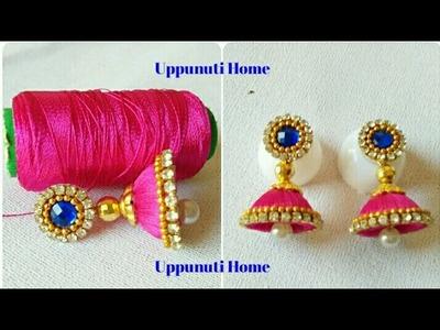 How To Make Silk Thread Earrings. DIY. Silk Thread Jhumkhas. Home Made Tutorial