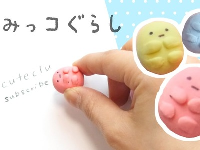 DIY How to make Sumikkogurashi Eraser