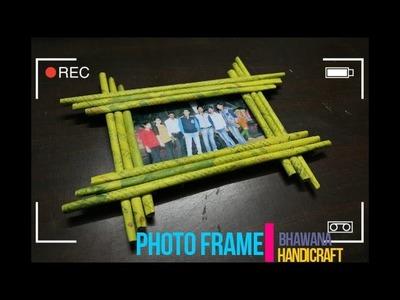 How to make PHOTO FRAME.Newspaper PHOTO FRAME
