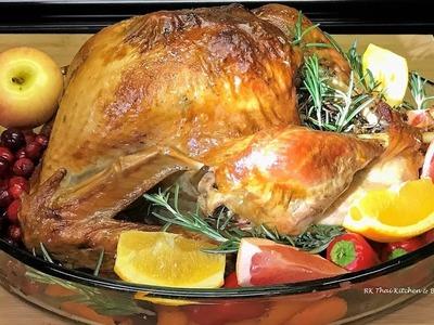 วิธีอบไก่งวง How to Roast a Turkey