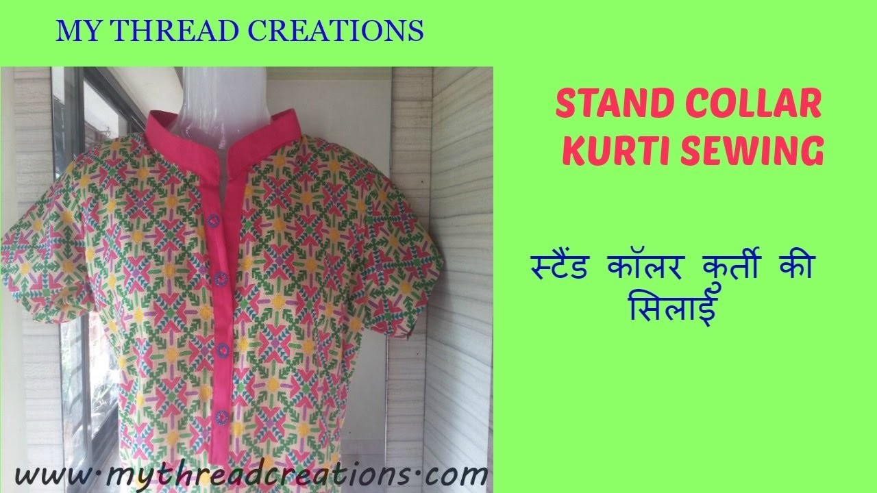 EASY DIY Stand Collar Neck Kurti Subscriber's Request #2