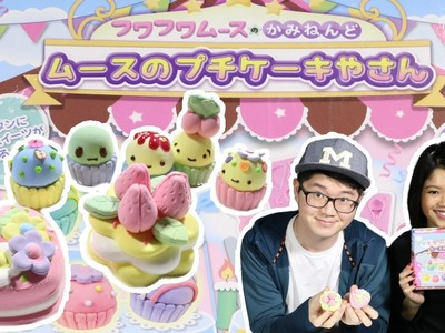 How to DIY Kawaii Cake Paper Clay Kit (ft. Modes4u)