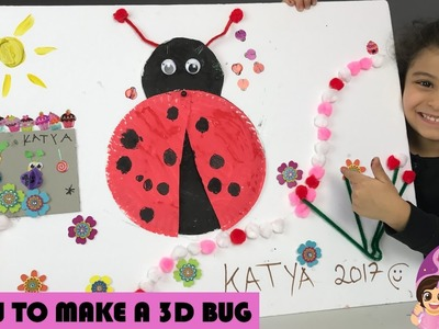 HOW TO MAKE A 3D BUG: 5 Year Old Kid