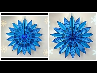 #diy Art and #craft : #howto make hanging #paperflower. #paperstar PART 1