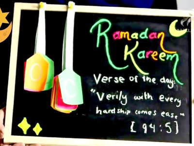 HOW TO MAKE A RAMADHAN CALENDAR BOARD | KIDS ART CRAFT
